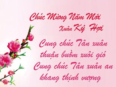 thiệp chúc mừng năm mới cho người yêu